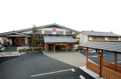 北九州市内でも有数の温浴施設と美味しい食事が自慢の複合施設