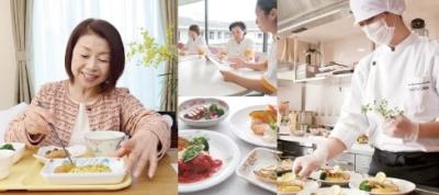 東京都内の病院・高齢者施設での勤務!栄養士・管理栄養士資格を持つ、新卒&第2新卒者の募集です!