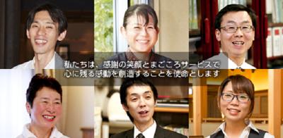 熊野にある宿泊施設で調理スタッフとして働きませんか?