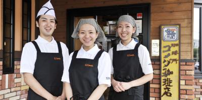 おなじみの「コメダ珈琲店」を、滋賀県内にFCで3店舗運営中。幅広い年齢のスタッフが活躍しています。