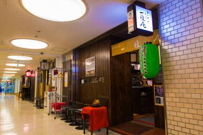 北海道が定める「北のめぐみ 愛食レストラン」認定店です!