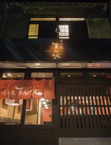 南海「堺東駅」近くにある焼肉店!夕方からのアルバイト♪
