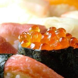 愛知県内の<本格寿司居酒屋>でご活躍ください!未経験もOK◎