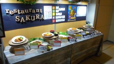 NTTの研修施設内のレストランで、調理スタッフとしてご活躍ください!