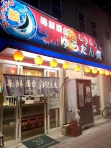 未経験者歓迎!「大正駅スグ」の居酒屋の店舗スタッフ!