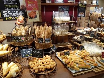 日本のパン業界を第一線で牽引してきた巨匠のもと、最新のパン作りを学びませんか?
