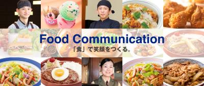 おなじみのアイスクリームショップやサンドイッチ専門店など、愛知・静岡県内の計93店舗で募集◎