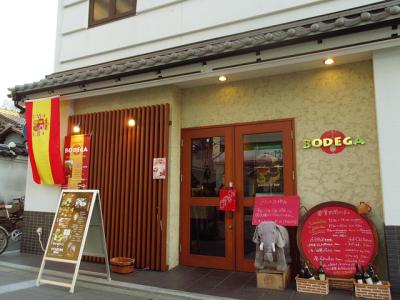 JR伊丹駅前本店 sakagura BODEGA