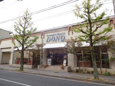 京都・北白川にある「DONQ」はカフェレストランを併設しています。調理担当を募集!