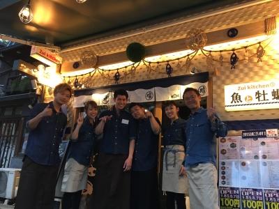 名古屋市・刈谷市で店舗展開。画像は2017年末にオープンの「魚と牡蠣。 瑞Kitchen 名駅店」