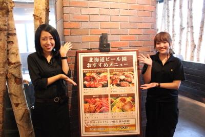 訪日外国人や観光客、団体利用も多く活気に溢れる店舗です。