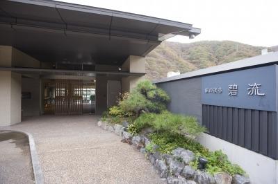 鬼怒川温泉エリアでも人気を誇る当館で、お客様を笑顔にしてください!