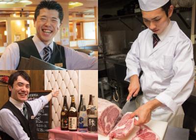 横浜市内に6店舗展開する新スタイルの焼肉店で、未経験者も歓迎!