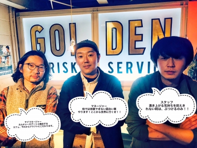スイーツが人気のオシャレなデザイナーズカフェ「Golden child cafe」。