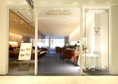 今田美奈子によるミュージアムスタイルのティーサロンで店舗スタッフの募集です♪