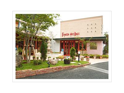埼玉県を中心に、パティスリーやイタリアンレストランなどを10店舗運営する企業が母体です。