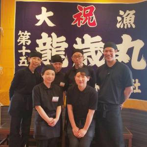 大阪と滋賀にある「海鮮れすとらん 魚輝水産 FC店」いずれかでキッチンスタッフとしてご活躍ください!