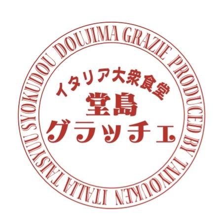 イタリア大衆食堂「堂島グラッチェ」、中華食堂「大洋軒」計6店舗でキッチンスタッフを大募集します!