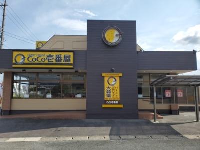 国内・世界で1300店舗以上あるカレー専門店はココイチだけ!日本が誇るカレーブランドです♪
