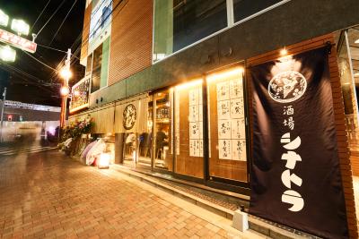 """クラシック&モダン""""酒場""""として4店舗を展開する『酒場シナトラ』。2020年5月に豊洲店がオープン!"""