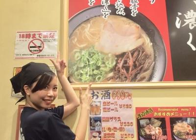 ラーメンが好き!調理も学びたい方、歓迎◎「らーめん雷蔵」諸岡店でアルバイトスタッフ募集中!