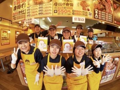 愛知県内の3店舗で募集!未経験スタートOK