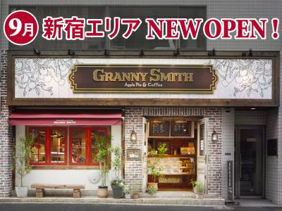2020年 9月 ☆新宿に新店OPEN☆(画像は青山店です)
