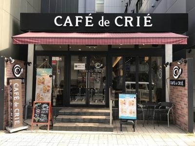 全国で200店舗を展開する『カフェ・ド・クリエ』のFC店です。