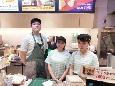 青山・日比谷・代々木上原にあるサンドイッチチェーンで、店舗スタッフとして活躍しませんか?
