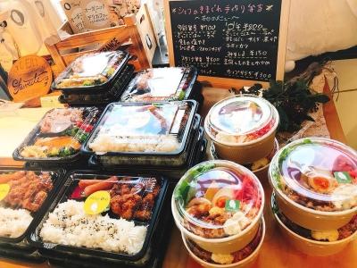 富ヶ谷の店舗では、お弁当なども提供。調理の幅を広げながら、正社員への登用を目指せます!