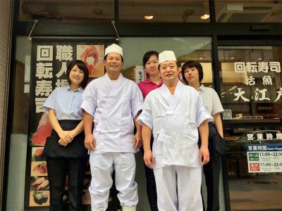 回転寿司『大江戸』東京都内・千葉県内14店舗にて板前募集!