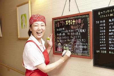 季節のイベントに合わせたメニューなども用意し、ご入居者に「食」を楽しんでもらう工夫をしています。