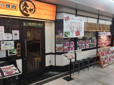 「西葛西駅」すぐ!地元で愛される焼肉店のキッチンスタッフ♪