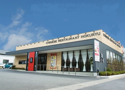 グルメサイトでも評価の高い、仙台にあるチャイニーズレストランです◎