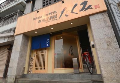 寿司職人としての一生モノのスキルが身につく職場です。
