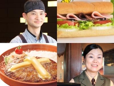 おなじみのサンドイッチ専門店やハンバーグレストランなど、静岡県内の各店舗で募集!