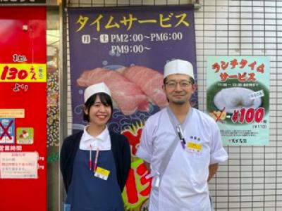 東京で50年。多くのお客様に愛され続けてきた「安くておいしい」回転寿司店で、新しい仲間を募集します!