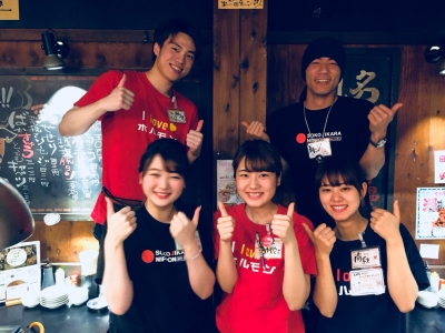 株式会社ブルームダイニングサービス 『味噌とんちゃん屋 小田井ホルモン』