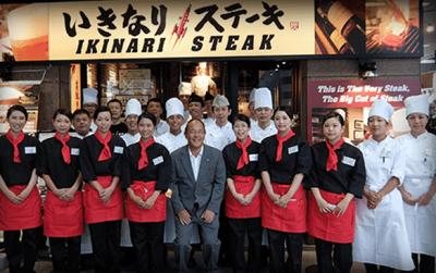 《大阪府の店舗》急成長中の『いきなり!ステーキ』で店長候補の募集です!