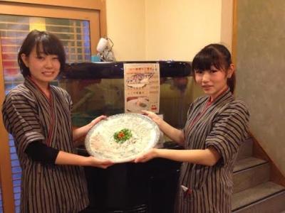 「お寿司がすき」「接客に挑戦してみたい」などきっかけはなんでもOK!お気軽にご応募ください(^^♪