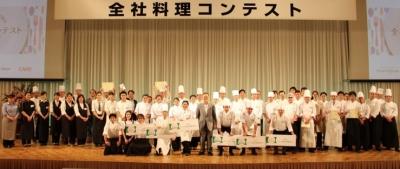 千葉県内の病院やシルバー施設での栄養士・管理栄養士の募集!創業70周年、老舗の大手企業での募集です!