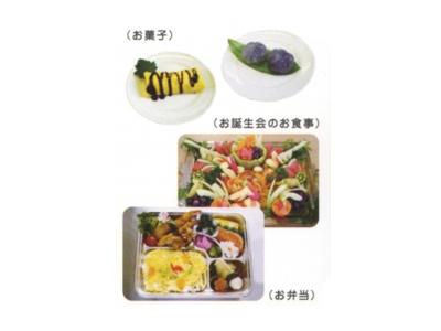 山口県防府市の福祉施設で調理スタッフを募集!