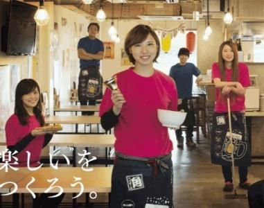 あなたが育てたスタッフが日本で、世界で活躍します!
