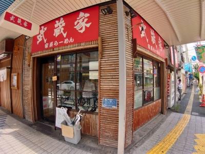 錦糸町にオープンする人気ラーメン店の新店でオープニングスタッフの募集です!大井町のお店でも募集!