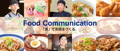 おなじみの「サーティワンアイスクリーム」や「サブウェイ」など、愛知・静岡県内の計93店舗で募集◎