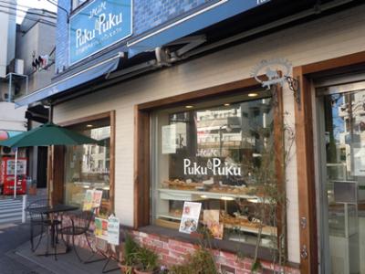 東京・荻窪にある「パン工房&カフェ PukuPuku」が、2018年3月、自由が丘にOPEN!