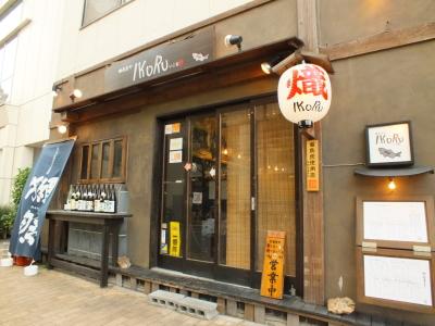 都営浅草線「宝町駅」よりすぐのところにある、炭火焼きと備長炭干しが自慢の居酒屋で店舗スタッフ募集!