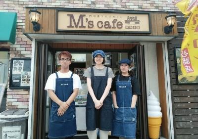 門司港の目の前という絶好のロケーションでカフェを運営しています。一緒にお店をもりあげていきませんか?