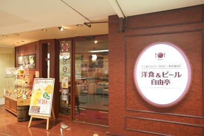株式会社ジェイアール西日本フードサービスネット