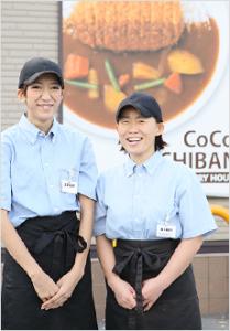 株式会社エストコーポレーション 『カレーハウスCoCo壱番屋』東浦店